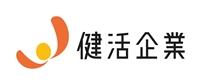 健活企業ロゴ